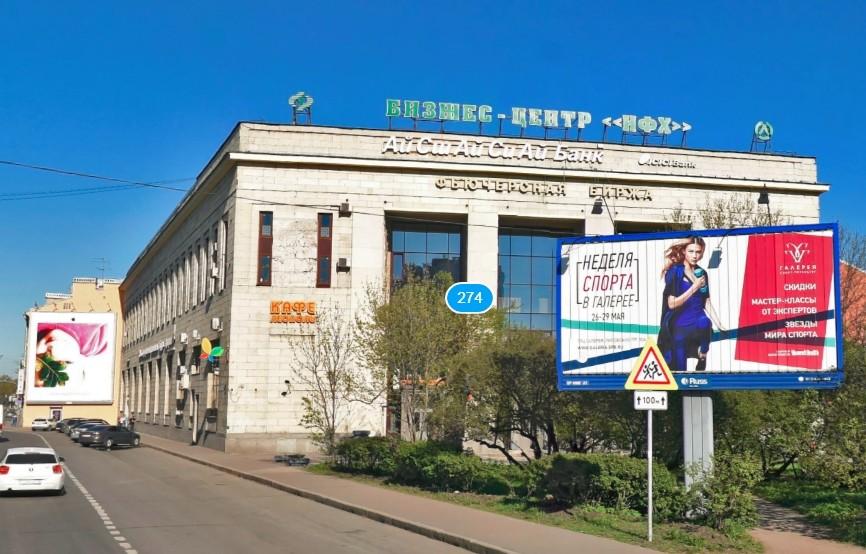 """Проектные организации Санкт-Петербурга: ГК АСП. Мы находимся рядом с метро Московские ворота. Бизнес-центр """"ИФХ"""""""